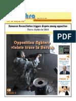 Daily Newsletter E No488 25-5-2014