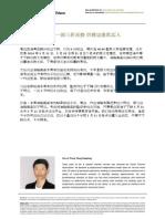 Market Analysis - 25 May 2014