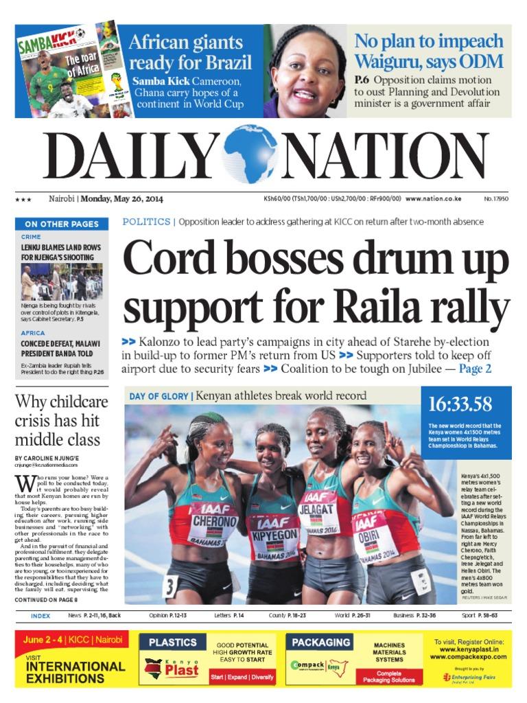 Daily Nation 26.05.2014 | Infants | Kidney