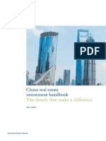 2013 Deloitte CSG China Real Estate Investment Handbook 250713