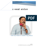 Health TIPS Book Rajiv Dixit