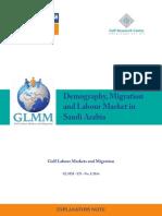 GLMM_EN_2014_01.pdf