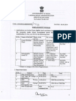 Others Advt Application Form