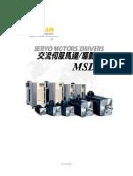 MSD中文操作手冊