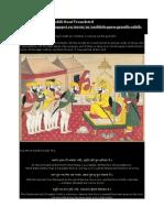 Sri Sarbloh Granth Sahib Bani Translated
