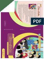 Cover Revisi Bg Kls 4 Tm 7 Cita-citaku