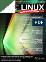 Userandlinux Morethanuser v14.04(8)