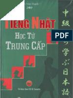 Tieng Nhat Hoc Tu Trung Cap - Tran Viet Thanh - Tap 1