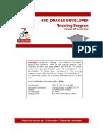 Oracle Developer11g[BROCHURE]