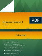 Korean Lesson 1