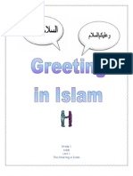 Islam's Greeting
