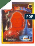 -JUNE 2001_MANTRA-TANTRA ASTROLOGY MAGAZINE.