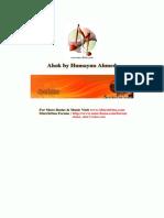 Ahok by Humayun Ahmed[Science Fiction]