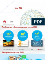 Hlybov_Huawei 5G in Russia