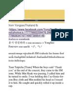 Minhyuk Cnblue and i'm Genie for You Boy Shirt- Gazeelle48Posts
