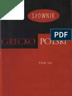1390368 98273 Abramowiczowna Zofia Red Slownik Greckopolski Tom III Lp