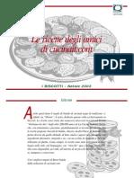 Ricette - Ricette Di Biscotti 2003 - Cucinait