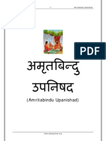 Amrita Bindu