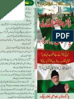 Dr Tahir-ul-Qadri's 10 points of revolutionary agenda
