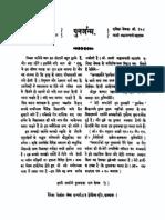 Vaidika Dharma Volume 6, August 1925