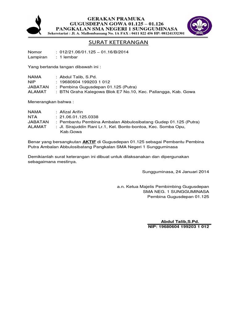 Surat Keterangan Aktif
