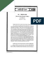 112 Tafsir Ibnu Katsir Surat Al Ikhlash