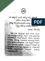 Brahm Acharya Vig n 018718 Mbp