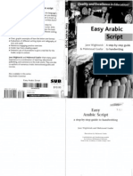 Wightwick 2005 Easy Arabic Script 000 075