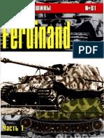 Ferdinand Ч.1 Военные машины 081.pdf