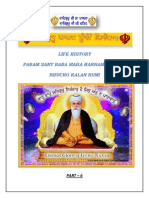 Part 6 Jiwan of Sant Baba Maharnam Singh Ji