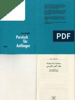 Persian for beginners