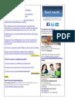 TaxCoach news 28.05.2014 - ΛΗΓΟΥΝ 30 Μαΐου η υποβολή Ε9 και η ρύθμιση οφειλών σε ΟΑΕΕ