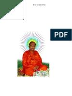 Datta Ashtakam Vol. 1