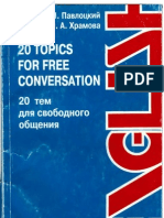 20 Topics for Free Conversation