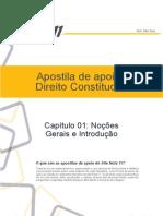 Capítulo 01 - Noções Gerais e Introdução.pdf