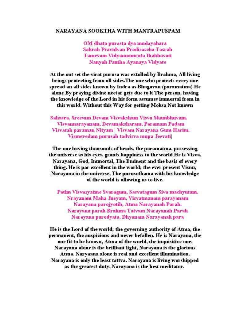 Mantra Pushpam Lyrics In Ebook Download