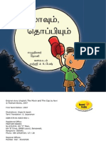 The Moon and the Cap (Tamil)