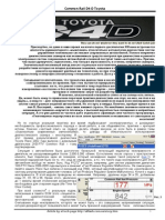 124149949-Common-rail.pdf