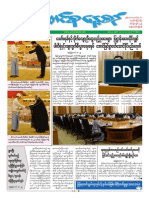 Union Daily 30-5-2015