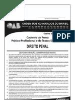 Exame OAB 2009-2 Prova Prático Profissional - Direito Penal
