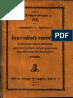 V. Siddhanta Kaumudi With Balamanorama - Sadha Shiva Shastri_Part1