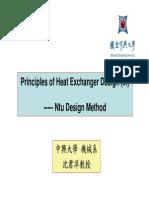 反向流式熱交換器效率推導 (NTU-Method for Counter-Flow Heat Exchanger)