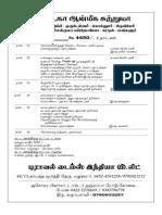 Moogambigai Tamil Itinerary - New for Cbe