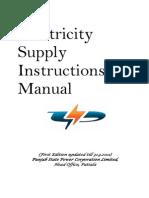 Punjab Instruction Manual