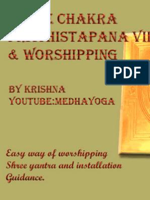 Shree Chakra Prathistapana Vidhi & Worshipping | Mantra | Chakra