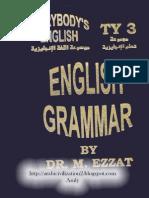 موسوعة قواعد اللغة الانجليزية - محمود عزت