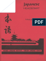 DLI Japanese Headstart Modules 1-5