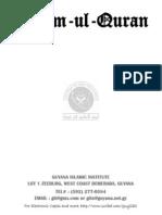 Uloom-ul-Quran