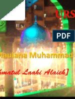 URS SHAREEF- 2014 -Hazrat Maulana Shafee Okarvi [ Rahmatul Laahi Alaieh]
