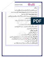 Visual Basic Urdu PDF Book